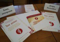 Фото жюри и выступлений на конкурсе им. В.Н. Городовской