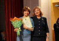 В Ярославле наградили лучших преподавателей образовательных учреждений сферы культуры
