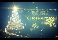 Зимний видео-концерт